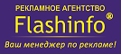 РА Flashinfo